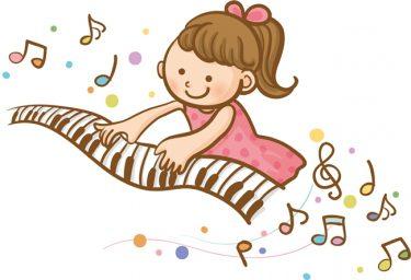ピアノ教室子供レッスン|小山市乙女