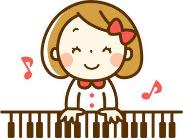 ピアノ教室子供レッスン|小山市間々田 小学生