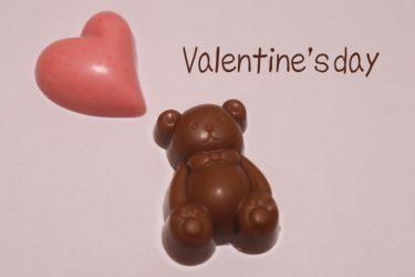 今週のできごと~Valentine~