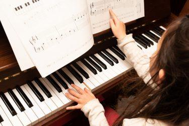 ピアノで身に付く習慣の大切さ